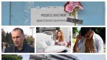 САМО В ПИК TV! Злокобна тишина: Ето го блока, където е живяла Виктория Маринова с детето си след развода! Билбордове оповестяват часа и мястото на погребението (СНИМКИ/ОБНОВЕНА)