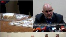 ИЗВЪНРЕДНО В ПИК TV! Прокурор Иван Гешев с горещи разкрития за арестуваните иманяри - групата сгащена в момент на сделка за 2 млн. евро (ОБНОВЕНА/СНИМКИ)