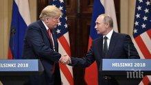 Путин и Тръмп може да се срещнат отново в Хелзинки догодина