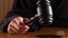 ЗВЕРСТВО! Майка и дъщеря на съд за умишлено умъртвяване на новородено дете
