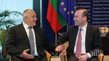 БОМБА: Борисов няма да подкрепи кандидата на Меркел - Манфред Вебер, за шеф на еврокомисията