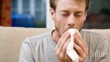 Пневмонии пращат десетки пловдивчани в болница