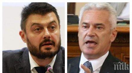 Волен Сидеров ще поведе евролистата на обединението с Бареков