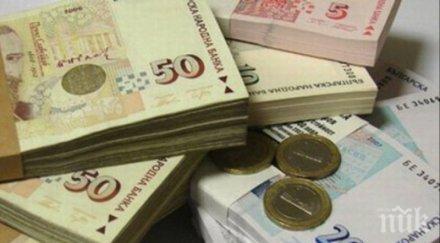 Скочи средният осигурителен доход за страната
