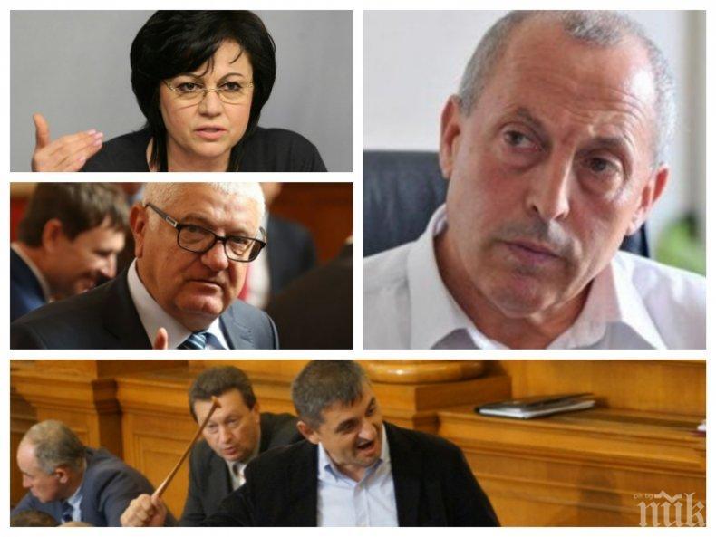 РАЗКРИТИЕ НА ПИК! БСП се разпада: Изгониха надзорника на приватизацията Руси Статков и още 9 души, председатели напускат партията