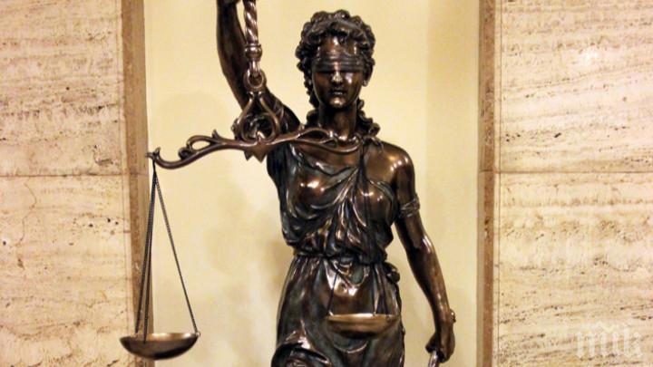 ТЕМИДА! Потвърдиха ареста на четирима от обвинените за търговия с онколекарства