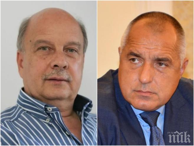 Георги Марков избухна пред ПИК: Дръж се, Бойко! Край на двойните стандарти - в България не сме дебили