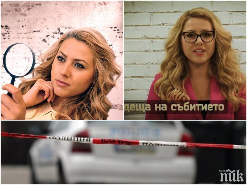 ПЪРВО В ПИК! Украинец е задържаният без редовни документи във връзка с убийството на Виктория - шефът на МВР Маринов участва в разпита (ОБНОВЕНА)