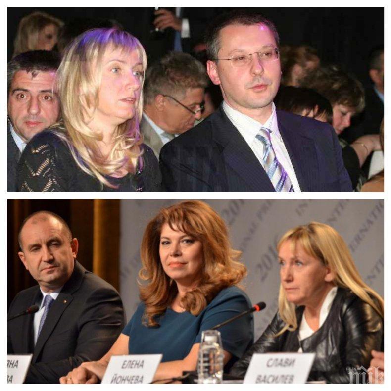 """Г-н Радев, как ще се """"съединяваме"""" с омразата на Елена Йончева?"""