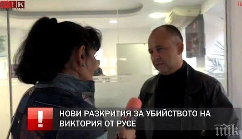 ИЗВЪНРЕДНО В ПИК! Адвокатът на Свилен Максимов пристигна по спешност в МВР - разплита ли се убийството на Виктория (СНИМКИ)