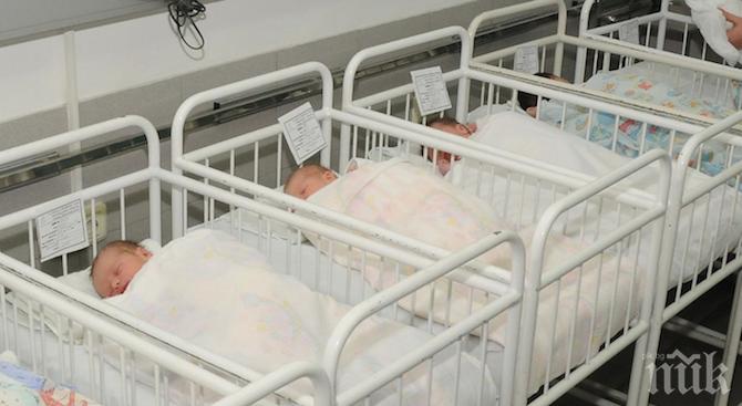 НОВА ТРАГЕДИЯ! Бебе почина ден след изписването му от болницата във Видин