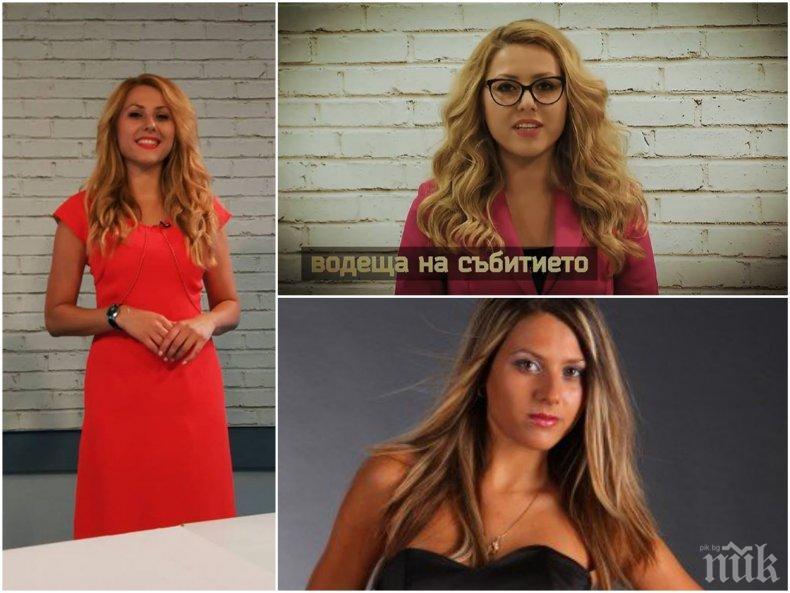 ИЗВЪНРЕДНО В ПИК TV! Русе в ужас от убийството на Виктория - в училището й потресени от трагичната й участ (ОБНОВЕНА)
