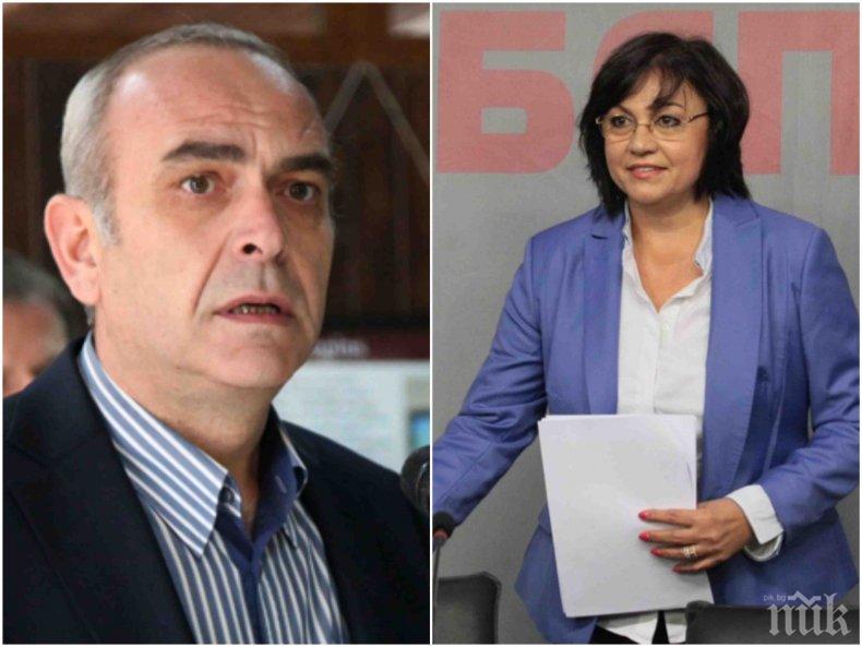 САМО В ПИК! Костадин Паскалев проговори за екшъните в БСП – ще бъде ли поискана оставката на Корнелия Нинова