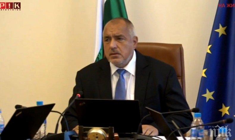 Започна срещата на премиера Бойко Борисов с посланиците във връзка с убийството в Русе