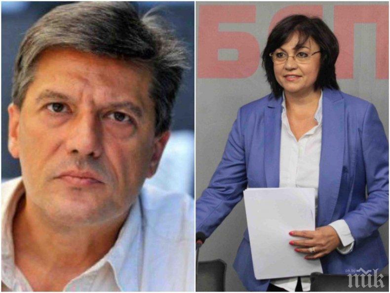 САМО В ПИК! Политологът Антоний Гълъбов за трусовете в БСП: Времето на Корнелия Нинова изтича