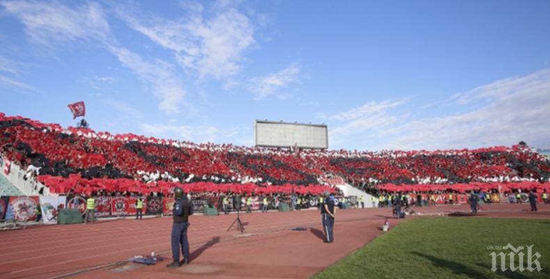Феновете на ЦСКА искат решение на важен казус