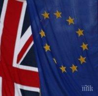 ЕС и Великобритания не успяха да се договорят за Северна Ирландия