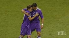 """Култово! """"Черно тото"""" в Реал за напускането на Роналдо"""
