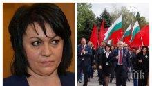 ПЪРВО В ПИК! Разпадът на БСП продължава, общински председател напуска партията с кърваво писмо срещу Корнелия Нинова и Кирил Добрев
