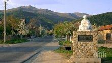 Кмет на казанлъшко село в болница след побой