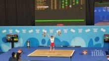 Бронзови медали в щангите и борбата за България на Младежките олимпийски игри в Аржентина