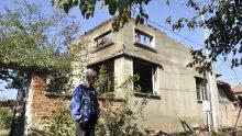 СТРАШНА ТРАГЕДИЯ: Психар подпали семейната къща, родителите му изгоряха живи (СНИМКИ)