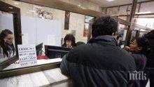 Близо 78 българи на ден остават без пенсия заради изчезнали документи