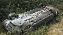ТЪЖНА СТАТИСТИКА! 38 са загиналите при катастрофи в Сливенско през 2017 г.