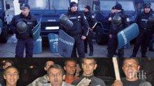 Трима от арестуваните за нападение над полицаи в Гълъбово са рецидивисти