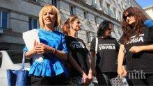 """За популизма на Мая Манолова и """"смелите майки"""", който ще досъсипе бизнеса"""