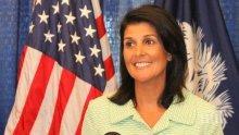 Белият дом предлага две посланички на мястото на Ники Хейли в ООН