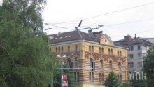 """Обявяват нов конкурс за проект за ремонт на столичния площад """"Света Неделя"""""""
