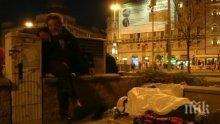 Крайни мерки! Властите в Унгария ще вкарва в затвора бездомници