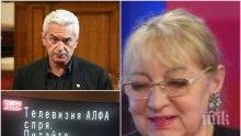 """САМО В ПИК! Омерта в """"Атака"""" за спирането на телевизия """"Алфа""""! Най-острият коментатор на Волен Сидеров мълчи"""