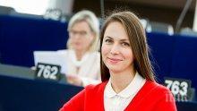 Ева Майдел: Разговорът за бъдещето на Европа тече с пълна сила