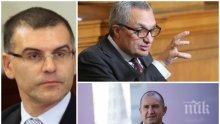 САМО В ПИК! Симеон Дянков разби пред медията ни тандема Иван Костов и Румен Радев за данъците: Искат несигурност в държавата, синхронът им е учудващ