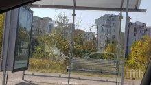 Вандали си го изкараха на поредна спирка в Пловдив