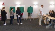 Ден за размисъл в три населени места преди частични кметски избори