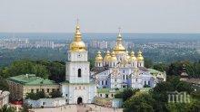 Българската православна църква не взима отношение за разколническия спор между Москва и Константинопол