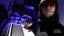 Спешно въвеждане на санкции за хакери поискаха страни-членки на ЕС