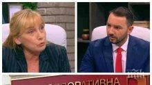 Защо БТВ не защитава Хекимян от клеветите на Елена Йончева, че е екзекутор, пратен от ГЕРБ?