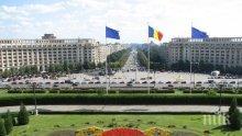 Правосъдният министър на Румъния със скандална номинация за нов главен прокурор на антикорупционната дирекция