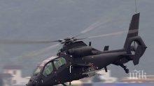 Китай пуска в серийно производство нов ударен хеликоптер
