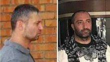 УДАР НА ПОЛИЦИЯТА: Арестуваха бивш лейтенант на Митьо Очите с много дрога