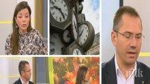 ГОРЕЩО! Евродепутатът Ангел Джамбазки изригна за часовото време: Поредно безумие, показващо безсилието на Европейската комисия