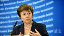 Според Кристалина Георгиева световната икономика ще се забави
