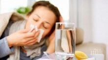 """ОПАСНО! Нямаме имунитет срещу новия грипен щам """"Сингапур"""""""