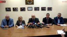 ПЪРВО В ПИК! Ударна акция на спецпрокуратурата в Перник - спипаха организирана престъпна група