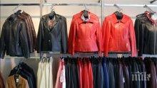ПОЛЕЗНИ СЪВЕТИ! Как да изберем връхната дреха според фигурата си
