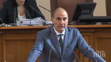 Цветанов разкри има ли вече решение за главен секретар на МВР
